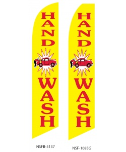 Hand wash swooper flag